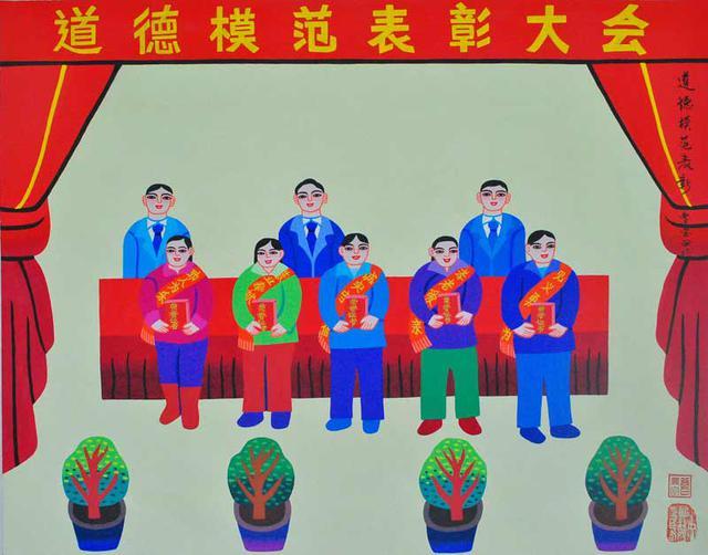 """""""中国梦""""为主题"""