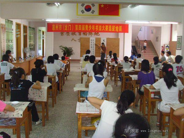 我县举行第四届惠州市青少年书法大赛培训