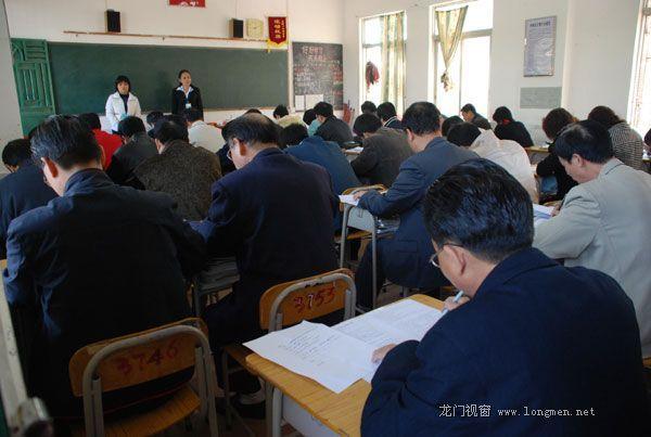 领导干部联系点方案_我县举行2008年度领导干部学法考试--广东龙门县龙门视窗